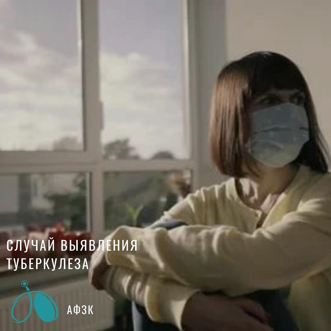 История пациента Евгений Х., 44 года.