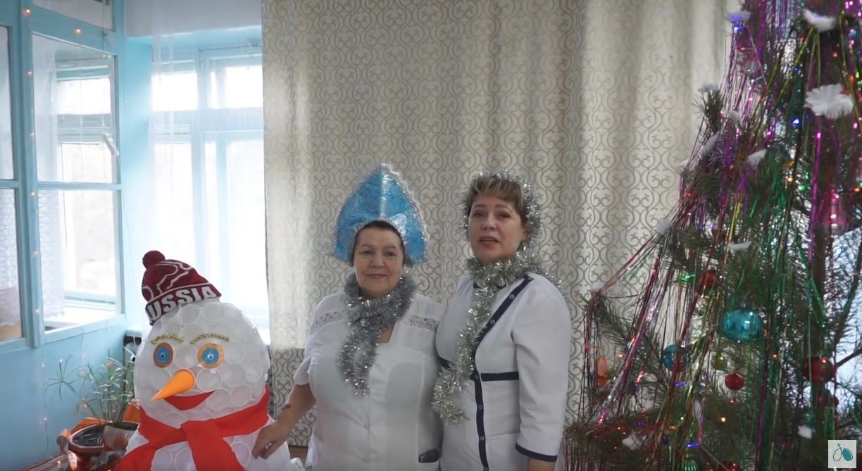 Поздравление от лица хирургического отделения ГБУЗ «ЗККФПЦ»