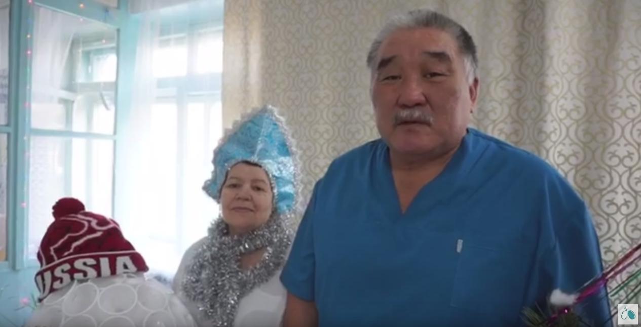 С наступающим 2021 годом поздравляет заведующий хирургического отделения ГБУЗ «ЗККФПЦ»