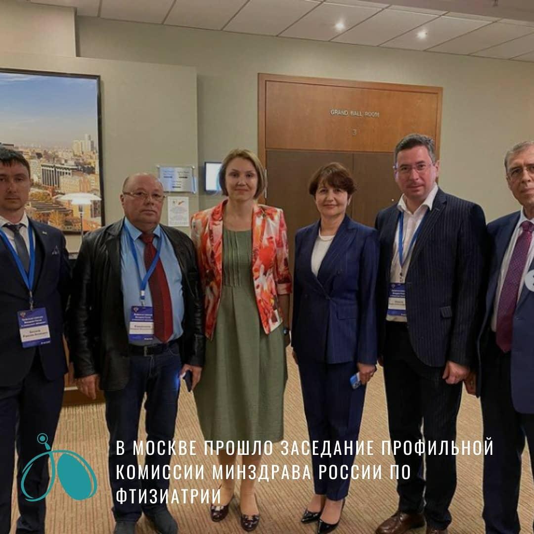 В Москве прошло заседание профильной комиссии Минздрава России по фтизиатрии